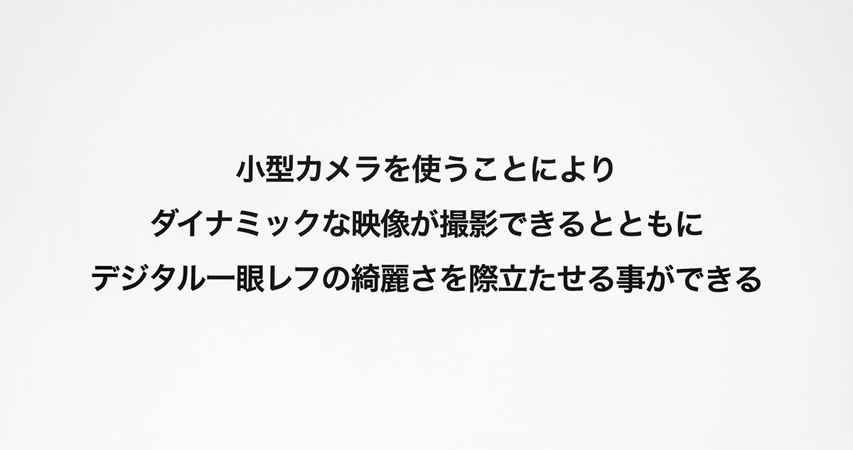 img_event_cpplus2017_iwamoto_08.jpg