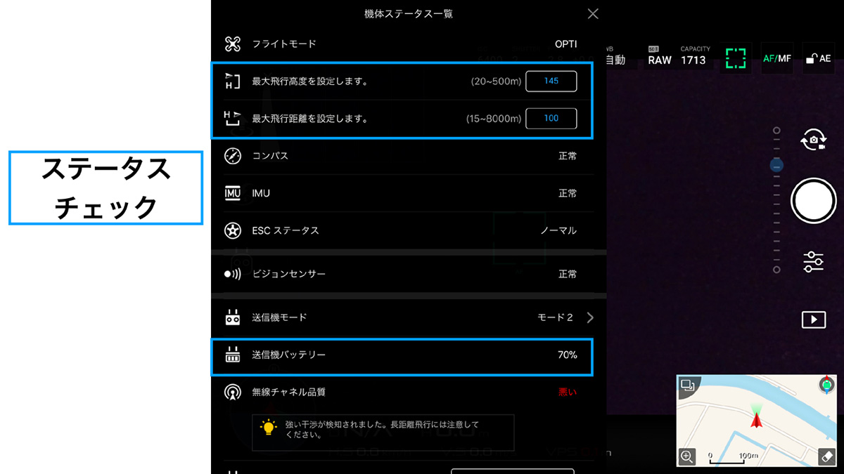 img_event_cpplus2018_moteg_23.jpg