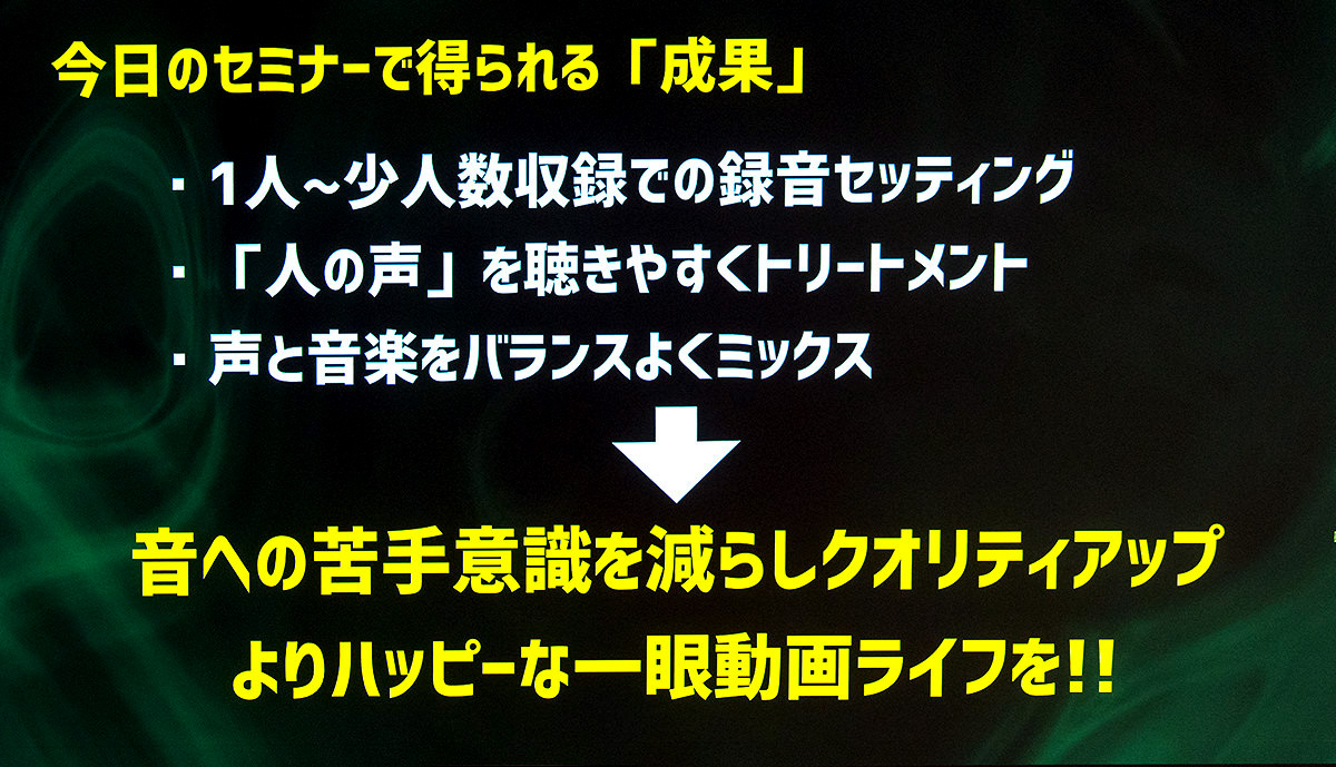 img_event_cpplus2018_osuga_02.jpg