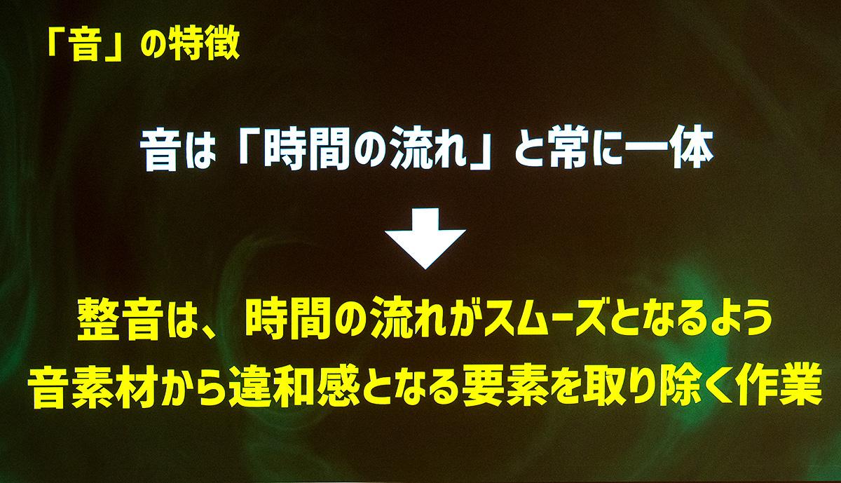 img_event_cpplus2018_osuga_06.jpg
