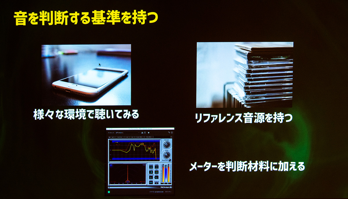 img_event_cpplus2018_osuga_19.jpg
