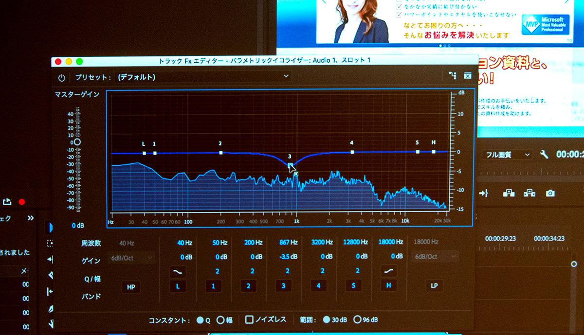 img_event_cpplus2018_osuga_24.jpg