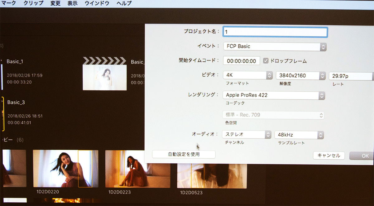 img_event_cpplus2018_saika_03.jpg
