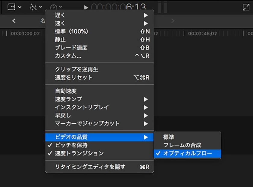 img_event_cpplus2018_saika_20.jpg