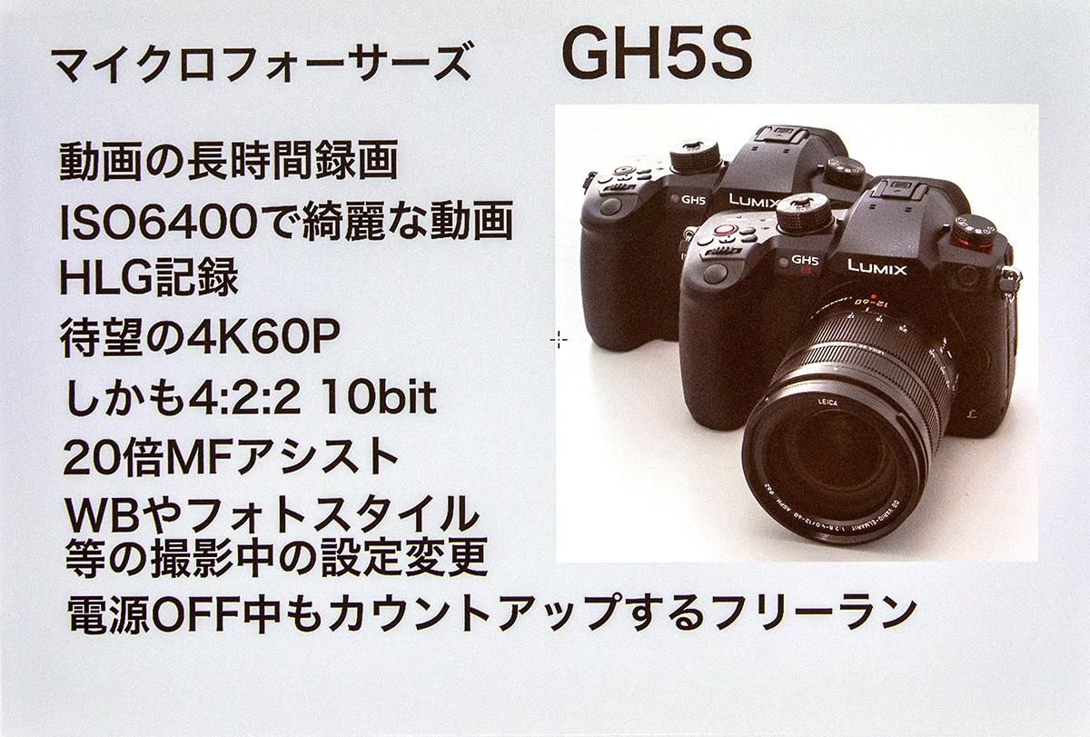 img_event_cpplus2018_shikano_04.jpg