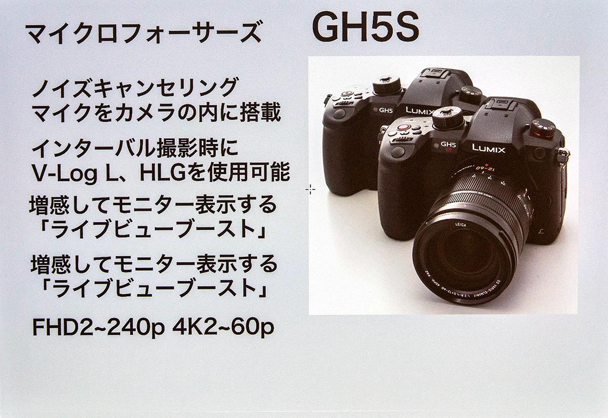 img_event_cpplus2018_shikano_05.jpg