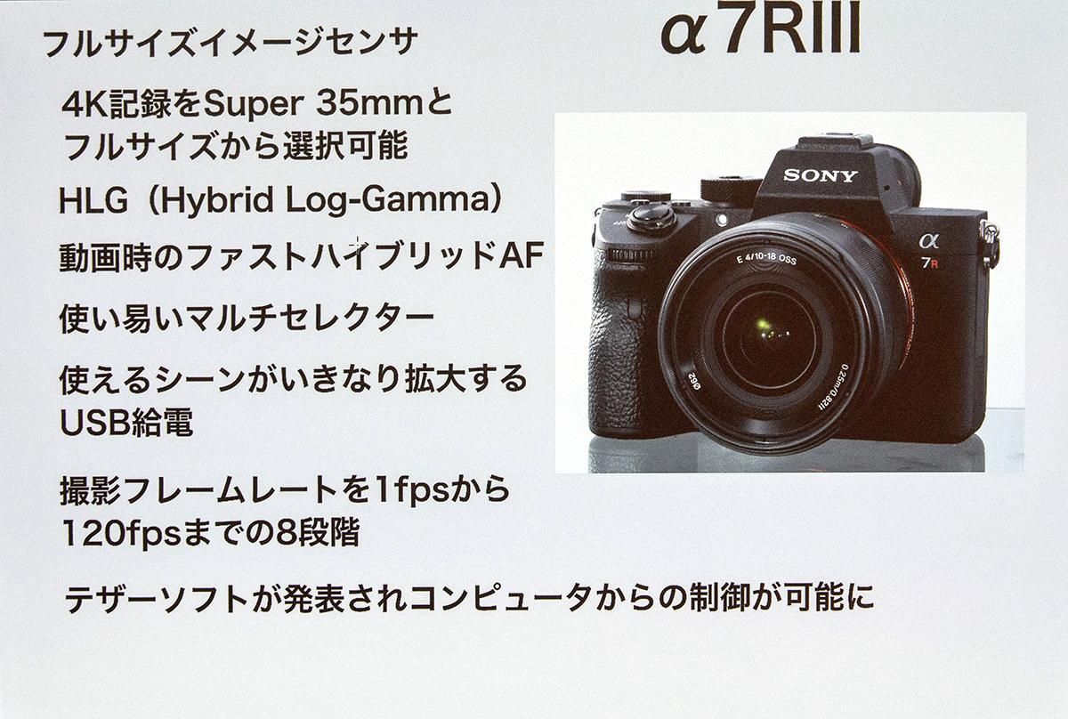 img_event_cpplus2018_shikano_13.jpg