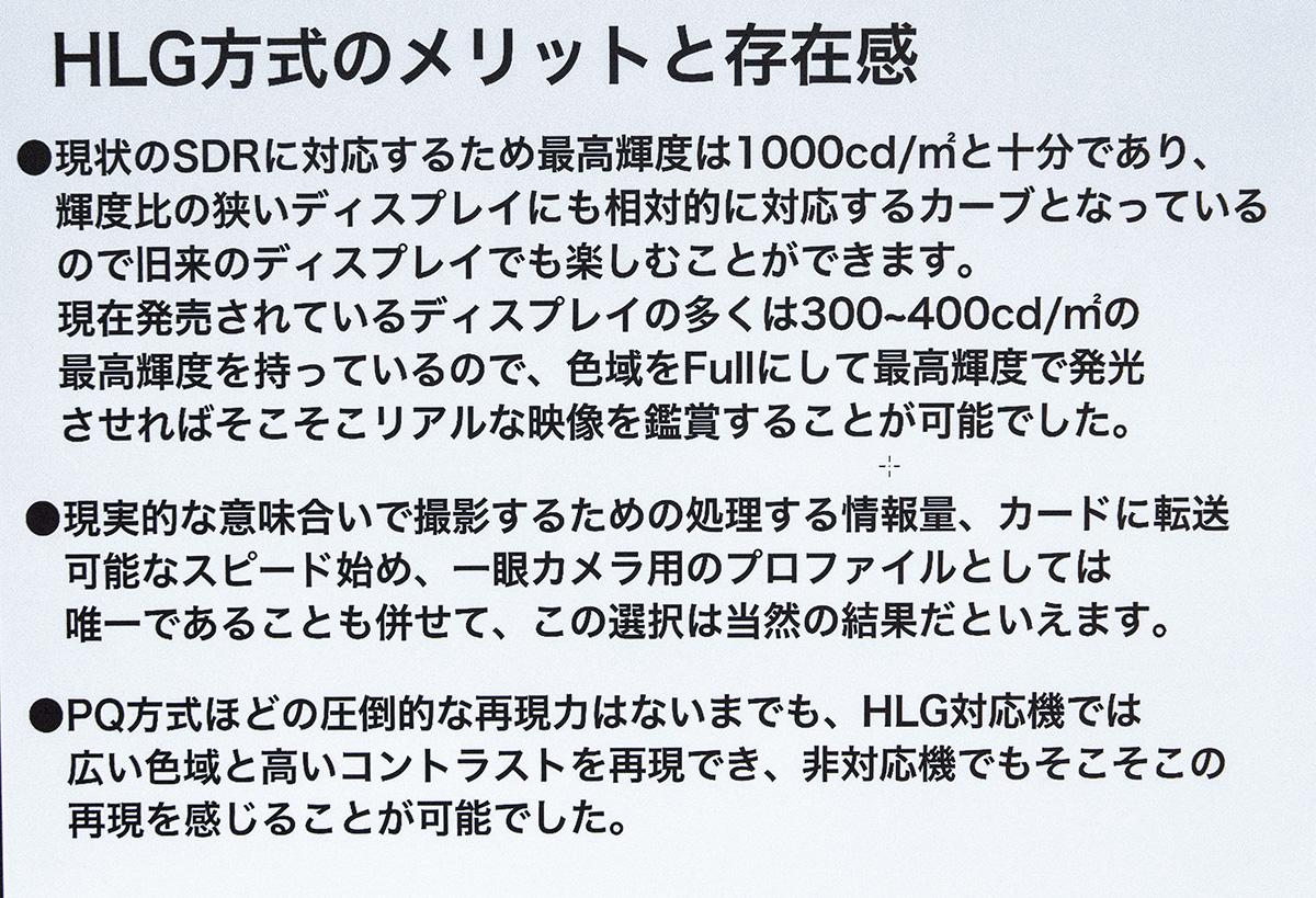 img_event_cpplus2018_shikano_18.jpg