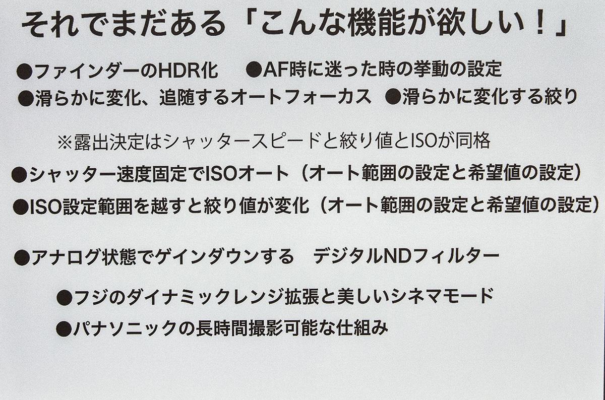 img_event_cpplus2018_shikano_19.jpg