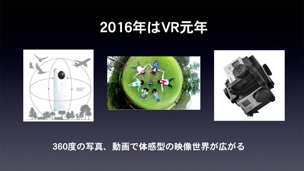 img_event_cpplus2018_suzuk_06.jpg