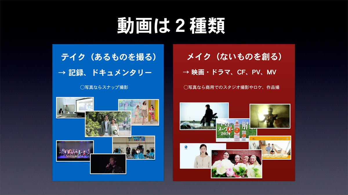 img_event_cpplus2018_suzuk_08.jpg