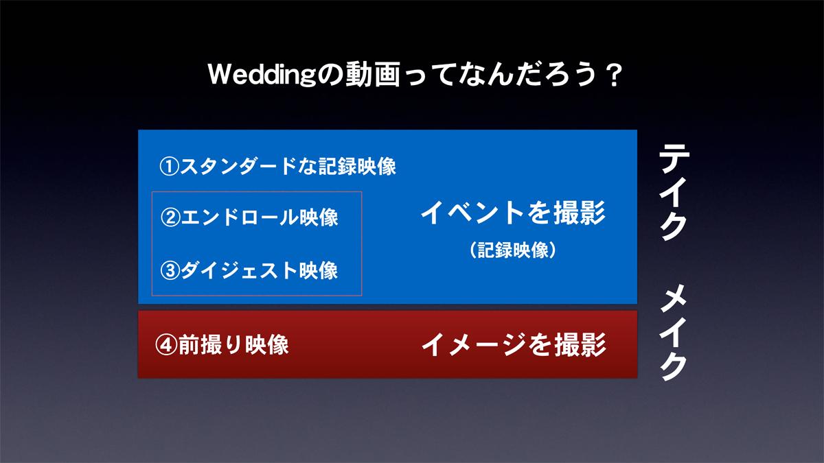 img_event_cpplus2018_suzuk_09.jpg