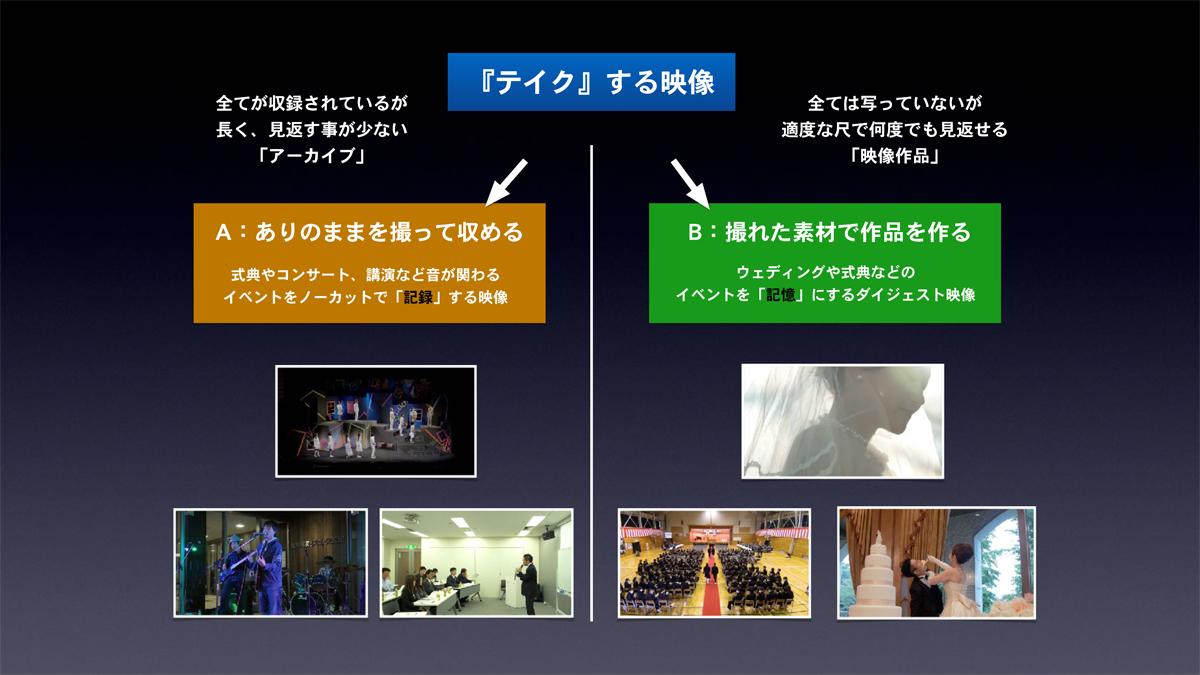 img_event_cpplus2018_suzuk_10.jpg