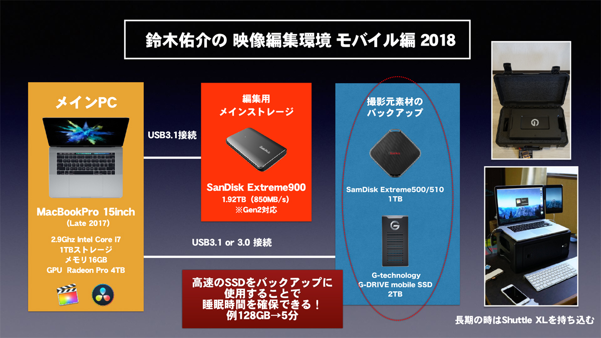 img_event_cpplus2018_suzuk_16.jpg