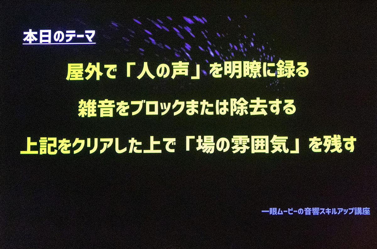 img_event_cpplus2019_osuga_03.jpg
