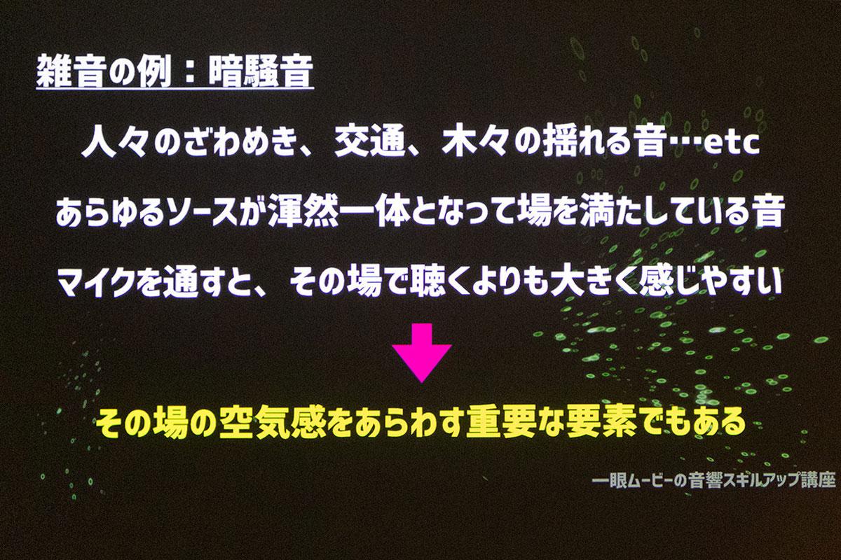 img_event_cpplus2019_osuga_06.jpg