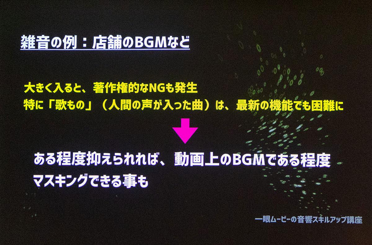 img_event_cpplus2019_osuga_09.jpg