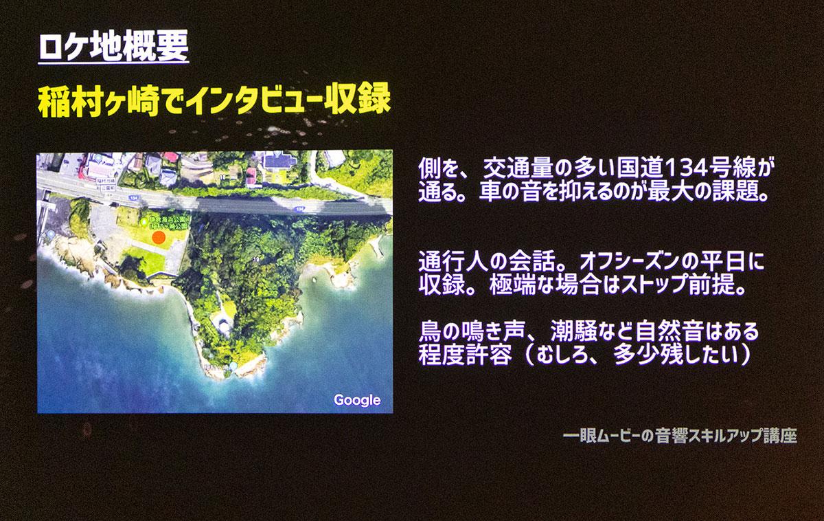 img_event_cpplus2019_osuga_11.jpg