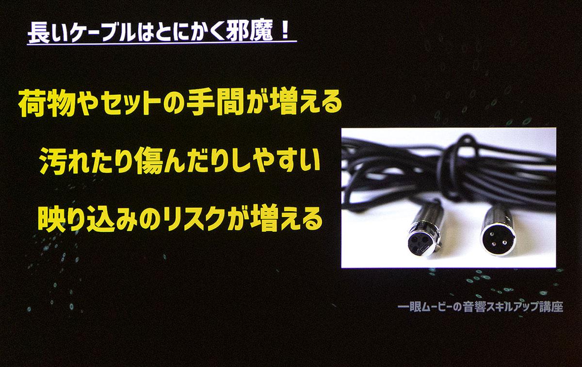 img_event_cpplus2019_osuga_15.jpg