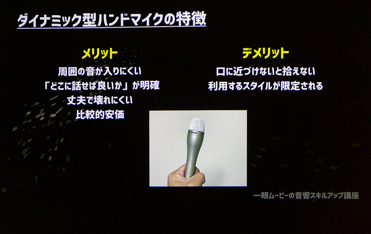 img_event_cpplus2019_osuga_27.jpg