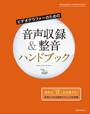 img_event_cpplus2019_osuga_37.jpg