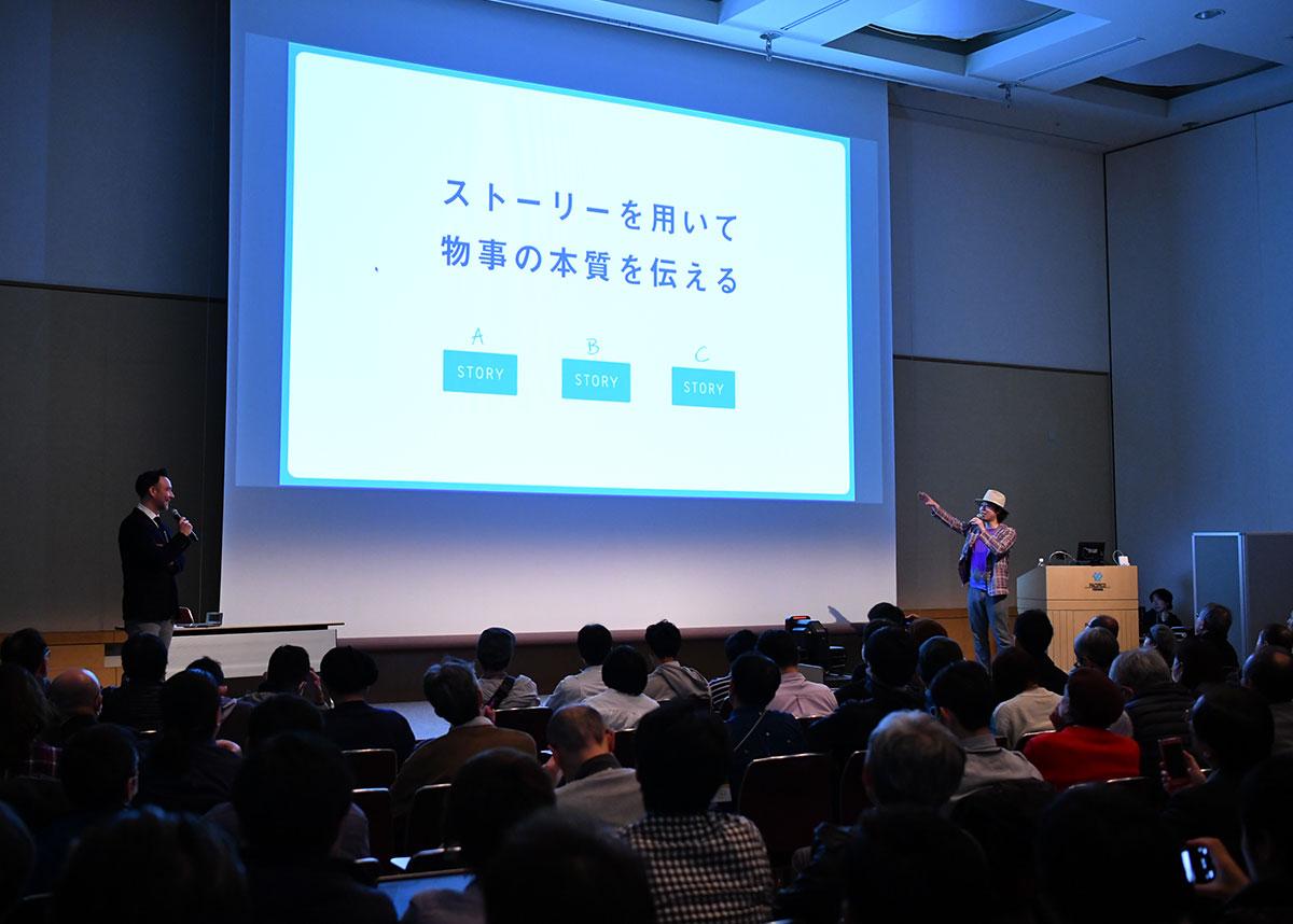 img_event_cpplus2019_sakai_01a.jpg