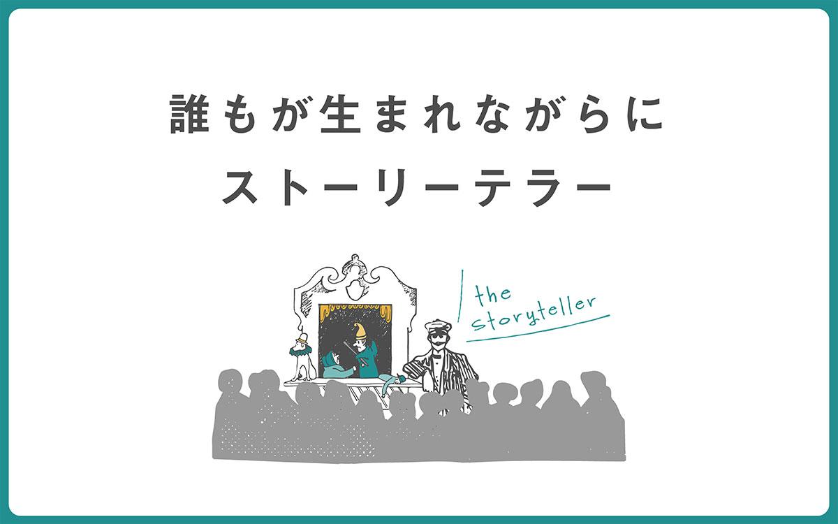 img_event_cpplus2019_sakai_03.jpg
