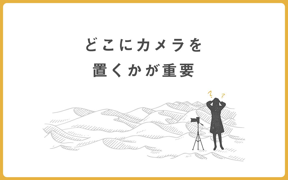 img_event_cpplus2019_sakai_06.jpg