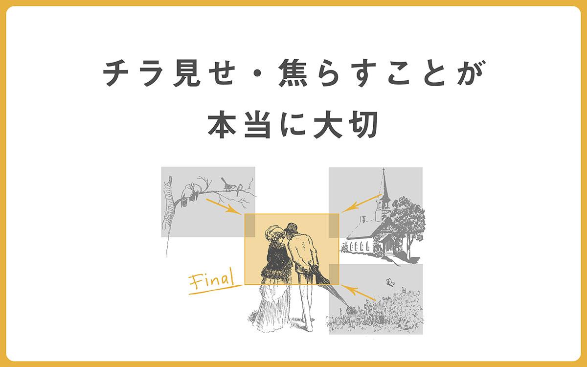 img_event_cpplus2019_sakai_08.jpg