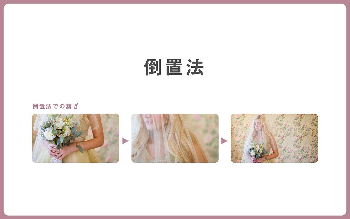img_event_cpplus2019_sakai_10.jpg