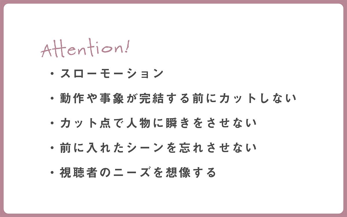 img_event_cpplus2019_sakai_11.jpg