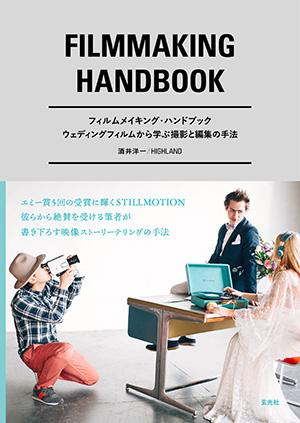 img_event_cpplus2019_sakai_h1.jpg