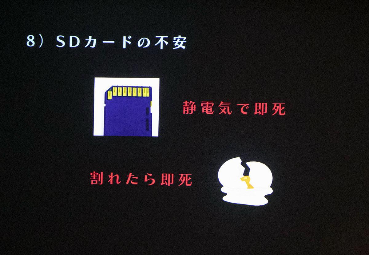 img_event_cpplus2019_sone_17.jpg