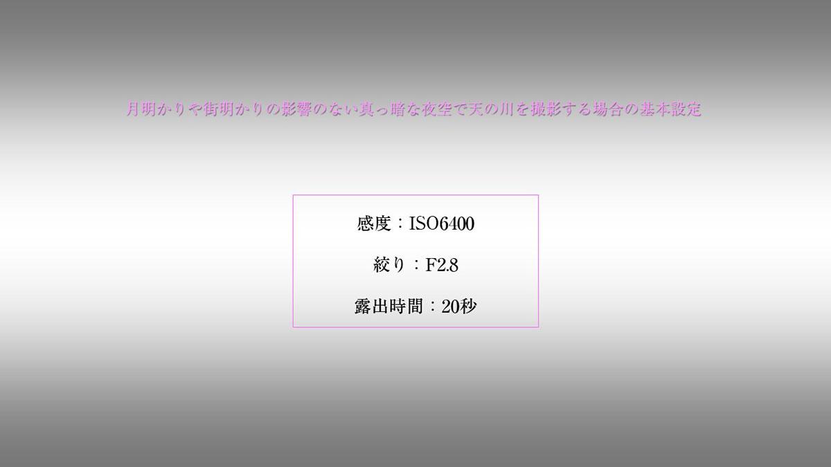 img_event_cpplus2019_takem_10a.jpg