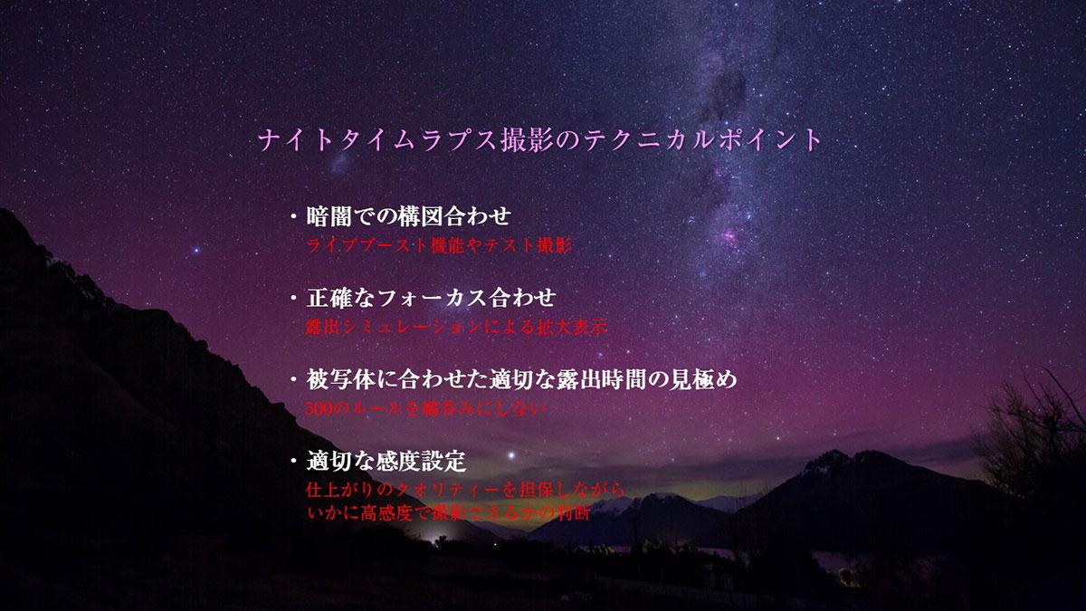 img_event_cpplus2019_takem_21a.jpg