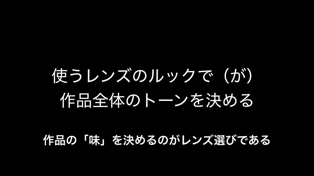 img_event_cpplus2019_yagis_05a.jpg