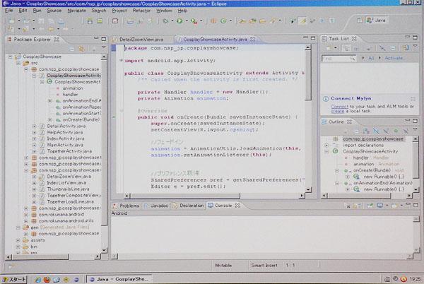 img_event_dexs2012_appli_08.jpg