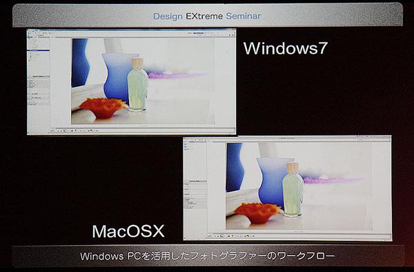 img_event_dexs2012_tsukamoto_03.jpg