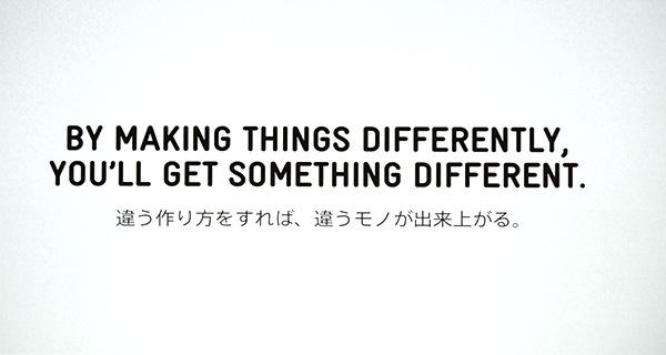 img_event_dexs2013_kawamura_02.jpg