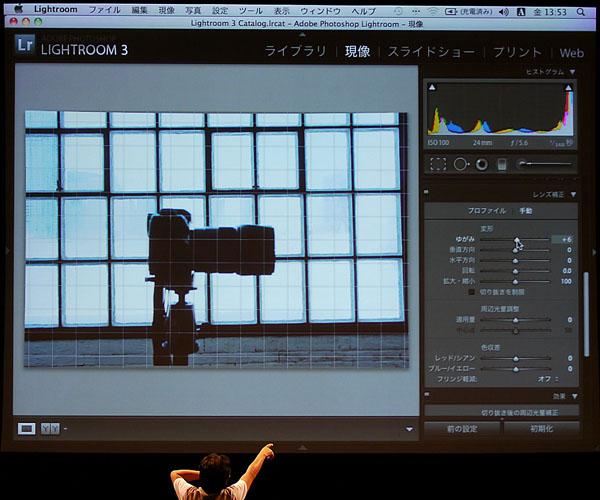 img_event_dpds201101_03.jpg