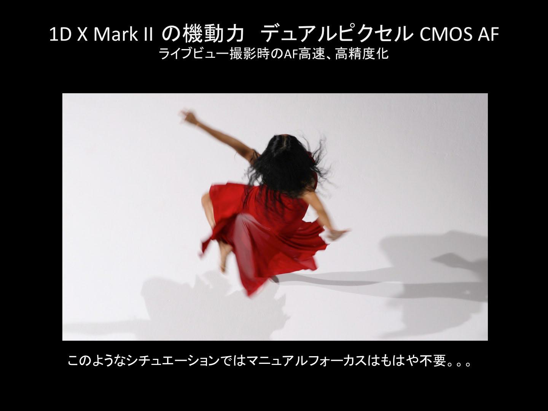 http://shuffle.genkosha.com/picture/img_event_eosprint01_18.jpg