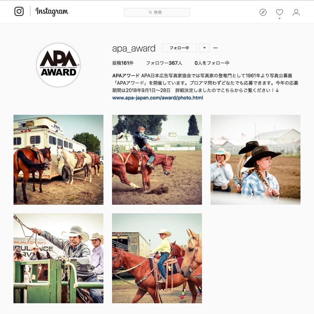 img_event_instagram_apaaward.jpg