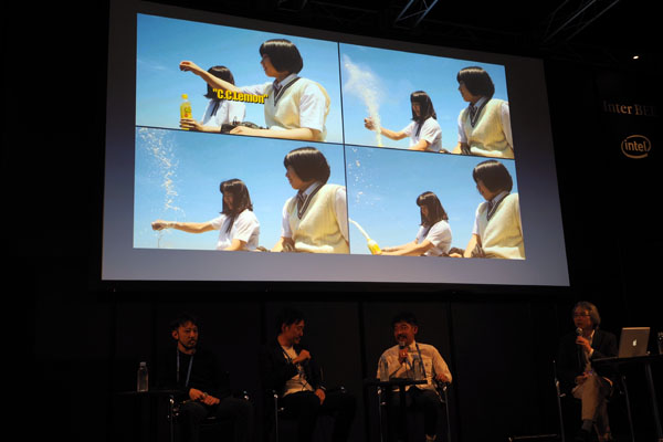 img_event_other_interbee2015_01_05.jpg