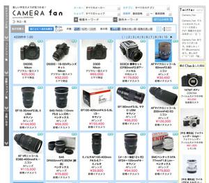 img_info_camerafan2.jpg