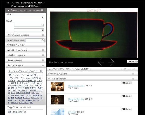 img_info_pfileweb_1.jpg