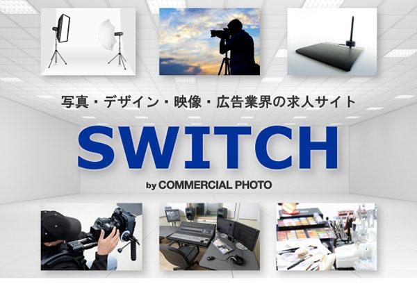 img_info_switch_1.jpg