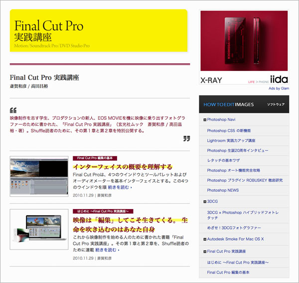 img_information_fcp.jpg