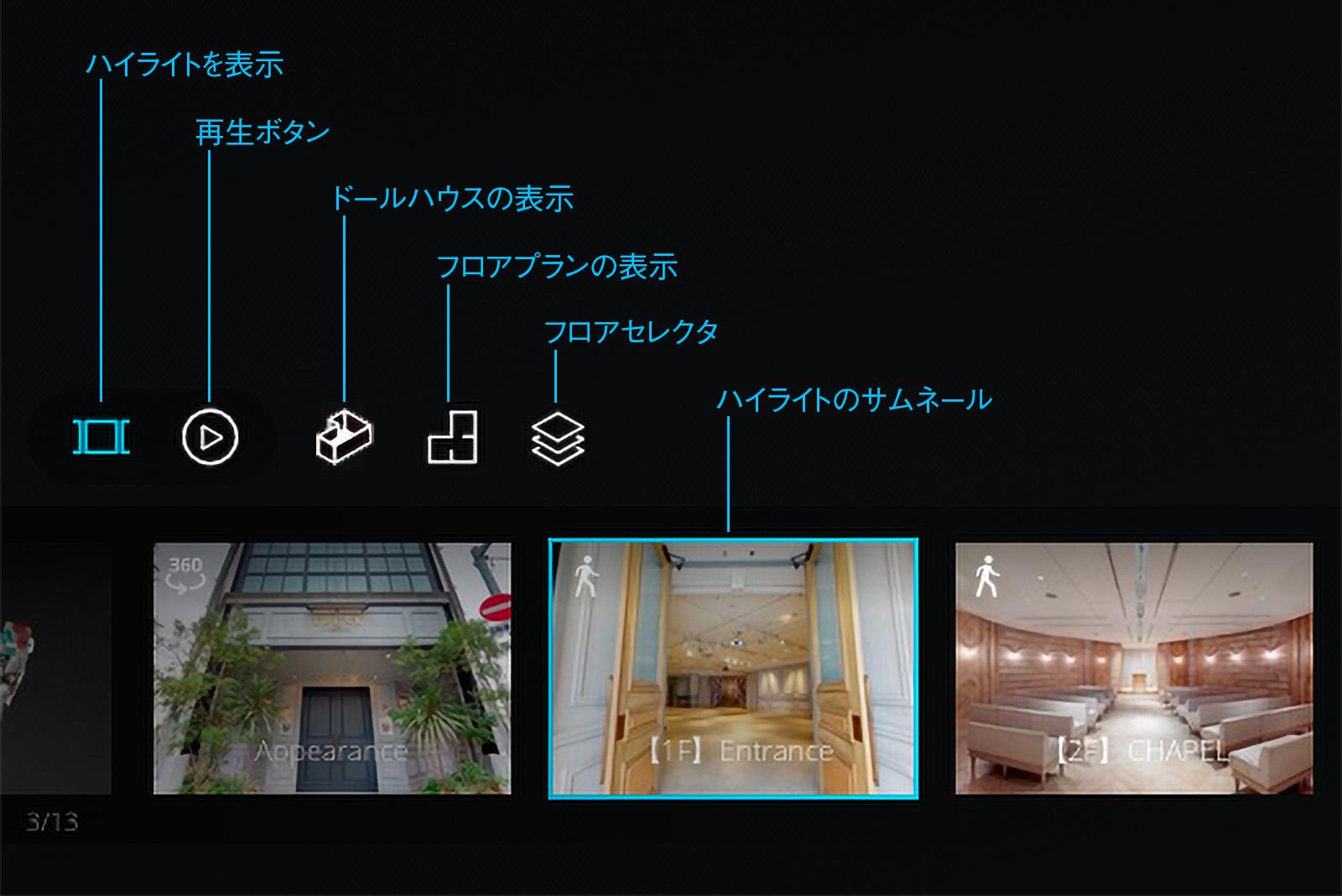 img_news_3dview_2.jpg