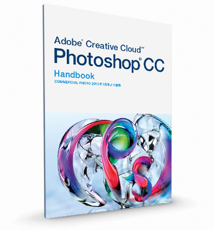 img_photoshopnews_photoshop_cc_handbook.jpg