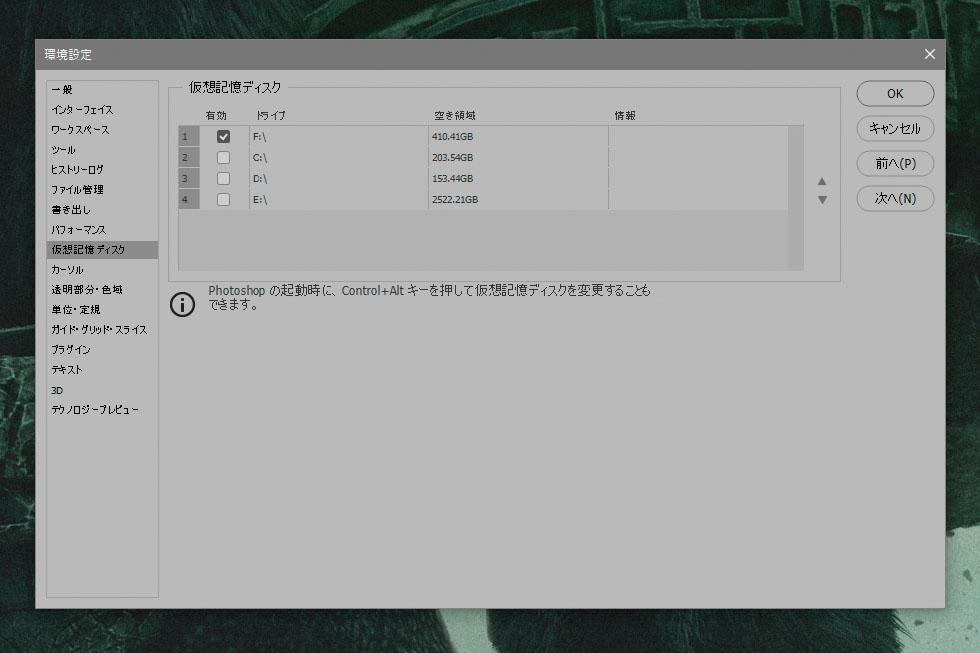 img_product_intel_ssd_08.jpg
